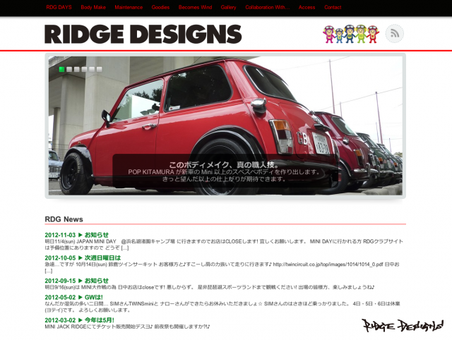 RDG WEBSITE RENEWAL! by RIDGE DESIGNS